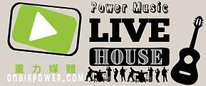 Power Musci Live House LOGO v1.jpg
