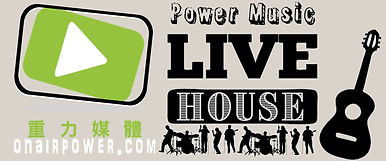 Power Musci Live House LOGO v1.jpg
