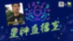 Dickson icon_橫2.jpg