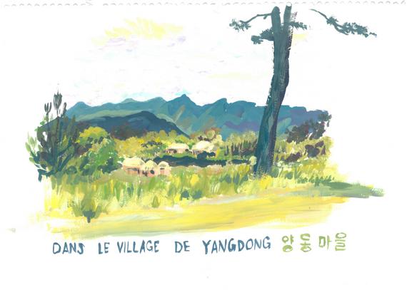 Mai, Yangdong, Corée du Sud