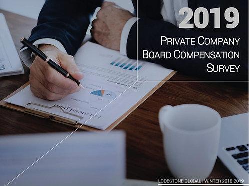 2019 Private Company Board Compensation Survey