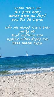 ים.png