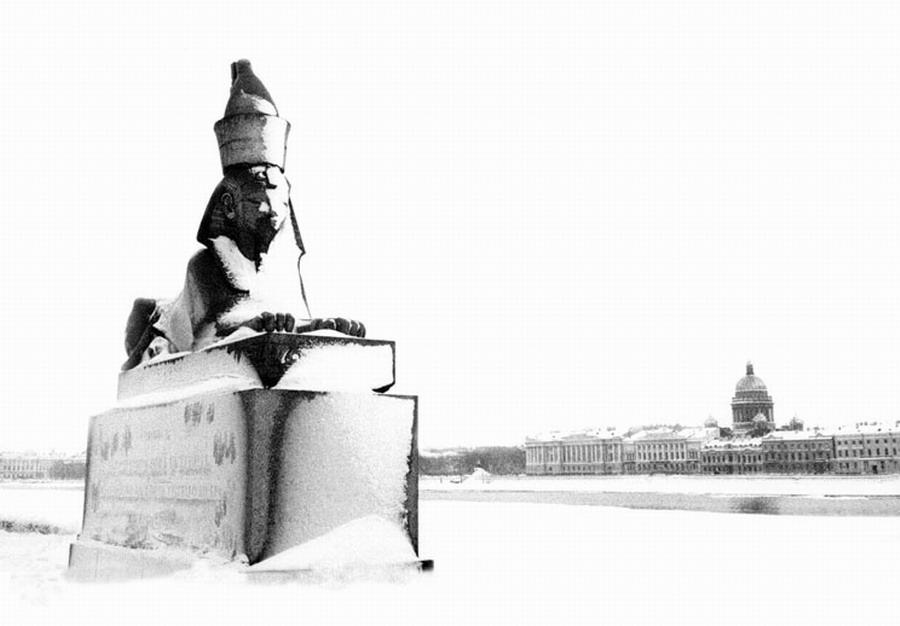 Sphinx, 1978