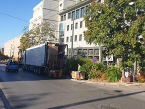 ATHENE   Hulptransport aangekomen..