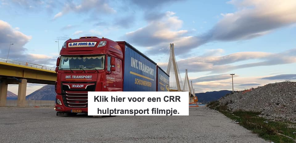 CRR Hulptransport in beeld (YouTube-link)