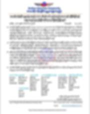 aac_fomation_statement.jpg