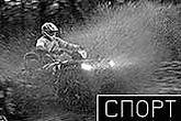 спортивный фотограф Александр Батыру