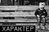фотограф Александр Батыру