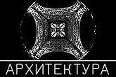 архитектурный фотограф Александр Батыру