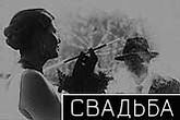 свадебный фотограф Александр Батыру