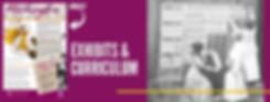 1suffrage centennial banners website.png