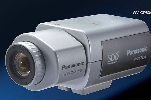 Super Dynamic 6 Day/Night Camera with ABS