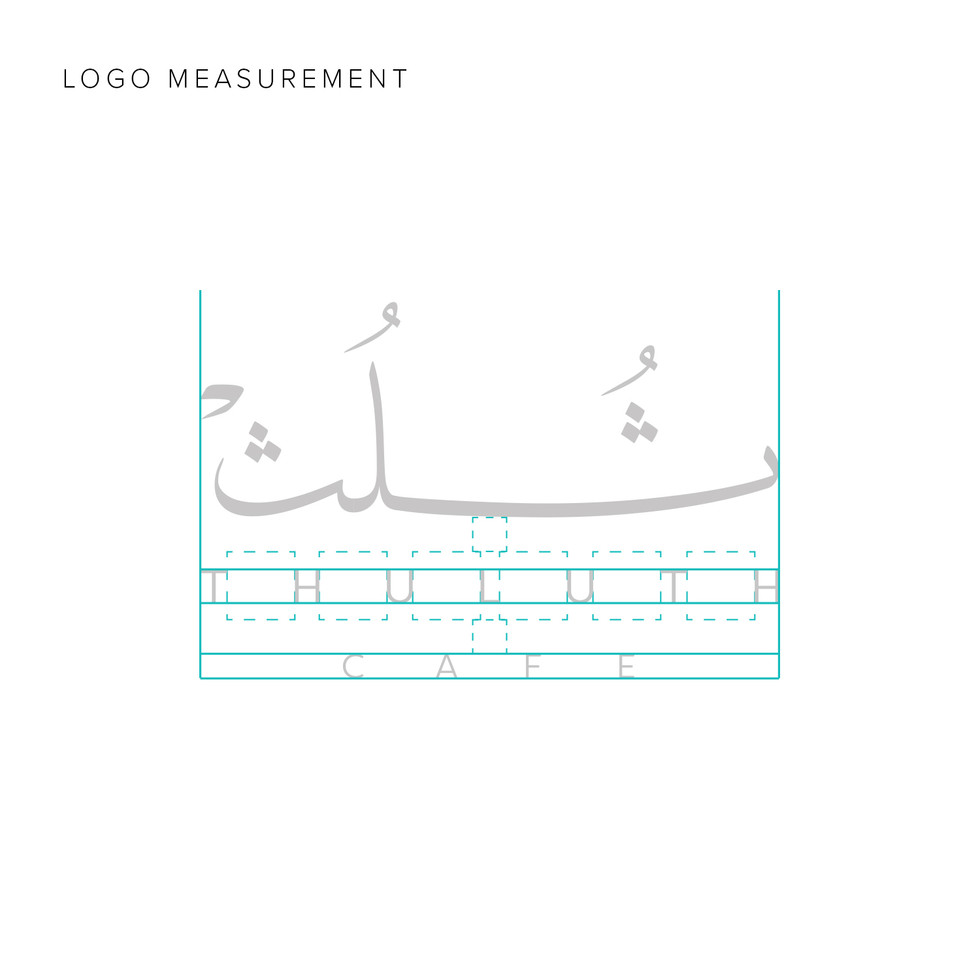Thuluth Cafe Logo Measurments