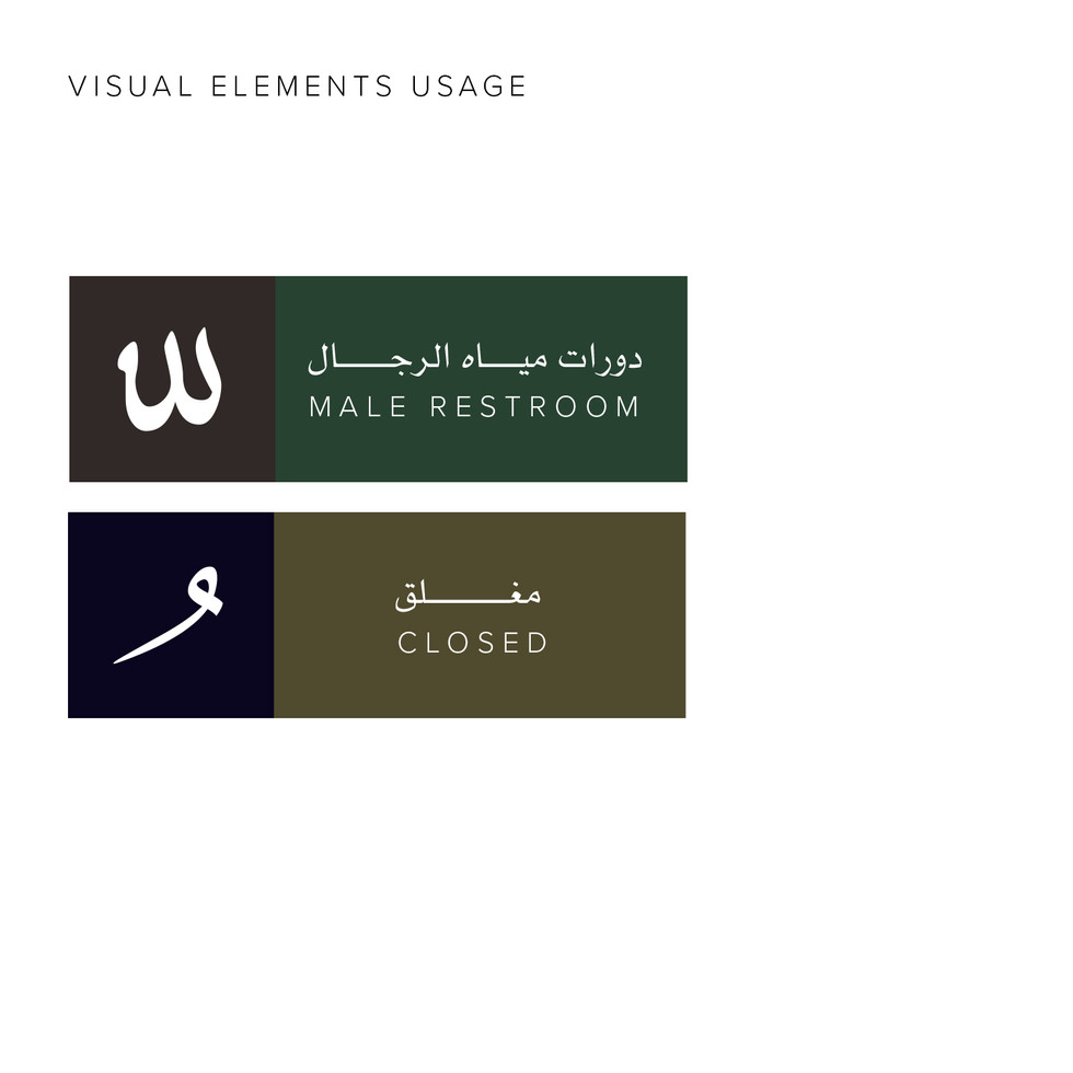 Thuluth Cafe Brand Visuals