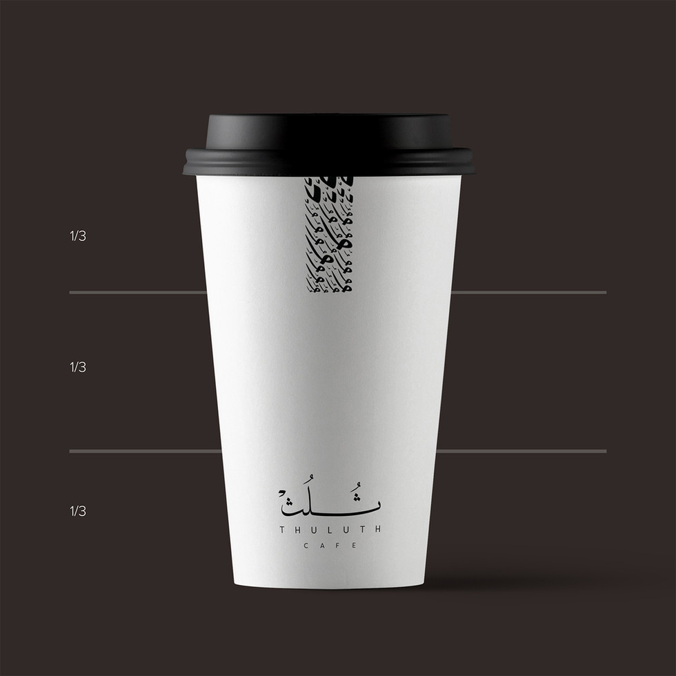Thuluth Cafe Packaging