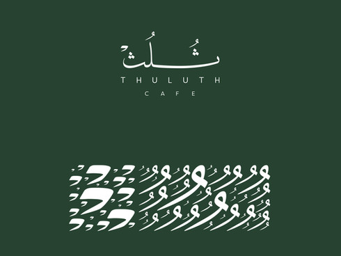 Thuluth Cafe