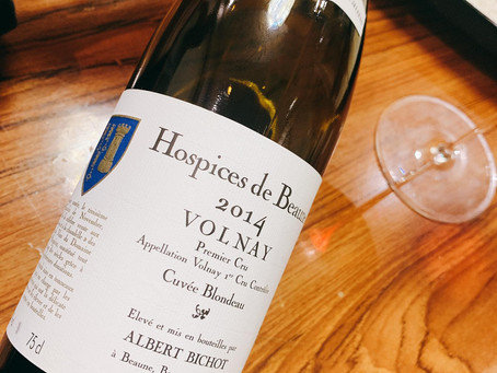 Arrived and Tasted! 2014 Hospices de Beaune Volnay Cuvee Blondeau by Albert Bichot