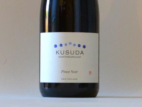 Only 6 Bottles Available! 2012 KUSUDA Pinot Noir at HK$1,190 Per Bottle