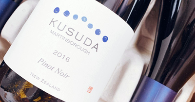Special Price! KUSUDA Pinot Noir 2016 at HK$1,175/Bt, Only 10 Bottles Available