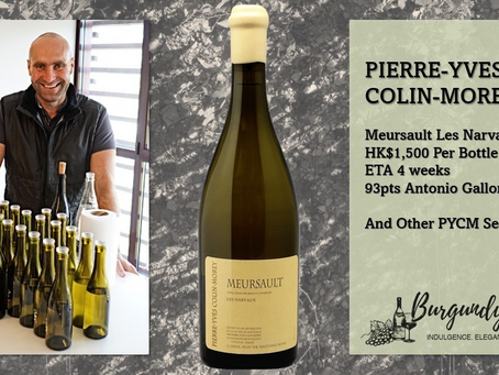 """AG """"Striking Purity from Start to Finish"""": 2010 Pierre-Yves Colin-Morey Meursault Les Narvaux"""