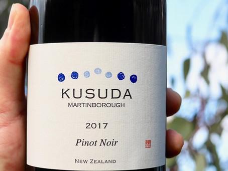 Kusuda Pinot Noir 2017: Phenomenally Rare, Delicious Pinot Noir from New Zealand