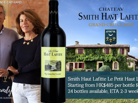 Second Wine from Château Smith Haut Lafitte: 2009 Le Petit Haut Lafitte At Only HK$485/Bt+