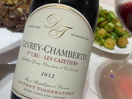 Wine We Enjoyed Yesterday: Dupont-Tisserandot Gevrey-Chambertin Cazetiers 1er Cru 2012, Only HK$565