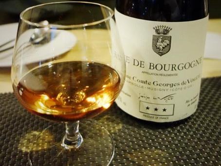 Spirits by Comte de Vogue! Marc de Bourgogne and Fine de Bourgogne: Experience Another Burgundy