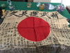 WWII Japanese Good Luck Flags