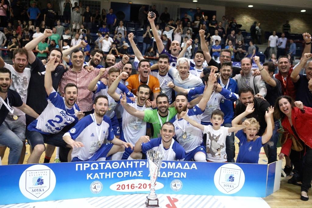 futsal champions 16-17