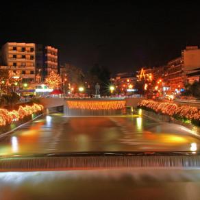 Τρίκαλα, η πόλη που κάνει τη διαφορά!