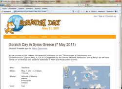scratchday_syros_2011