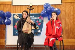 Mid-Autumn Festival Concert