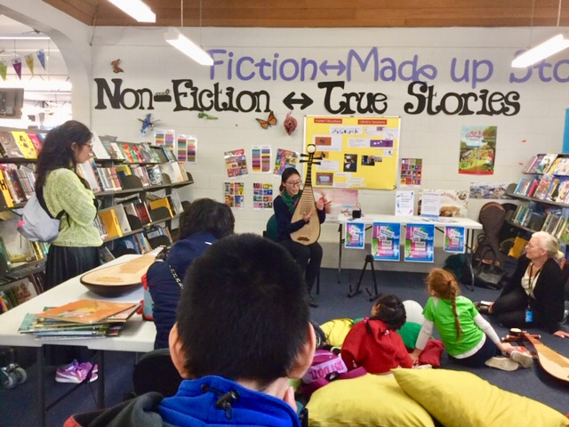 Music workshop at Johnsonville library