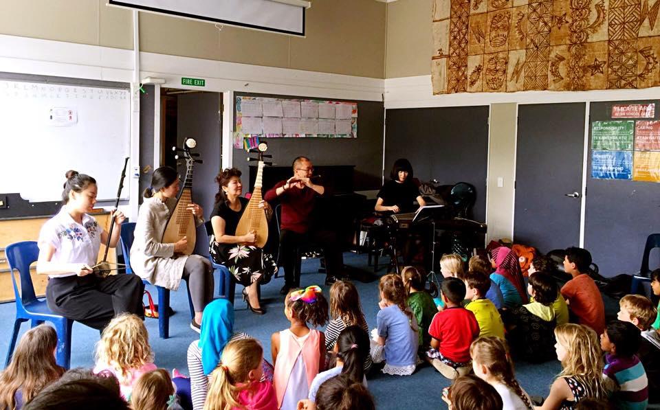 Music Performance at Te Aro School