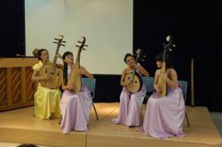 Pipa Concert
