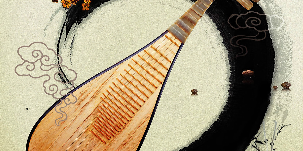Discover China: Pipa, musical instrument