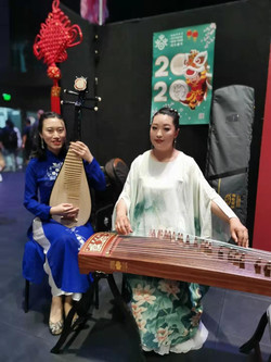 Chinese Pipa and Zither Duet