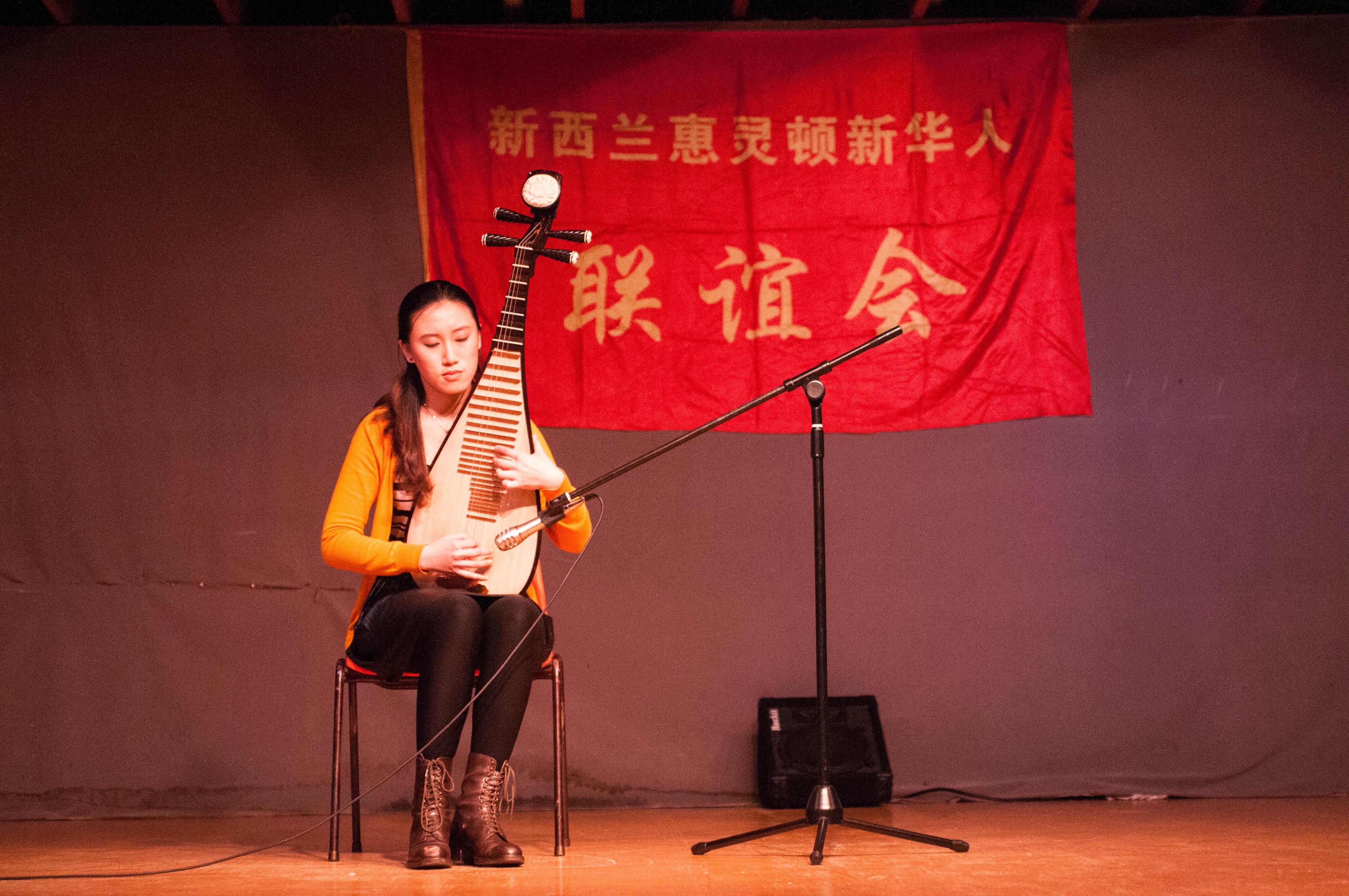 Wellington Chinese Celebration
