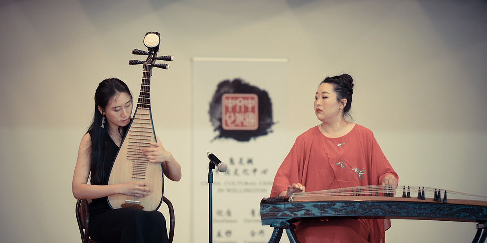 Cici and Athena duo lute and zither