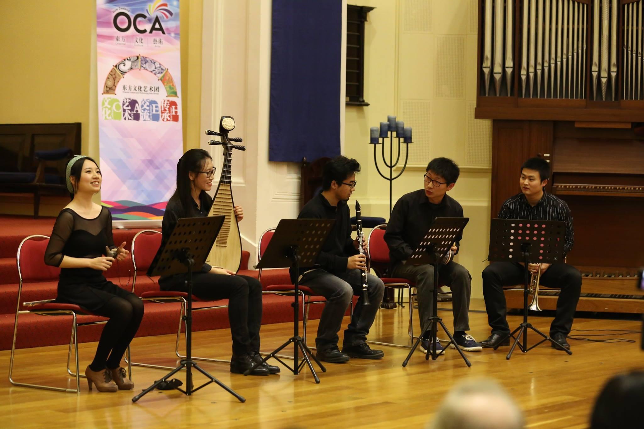 PRC National Day Celebration Concert