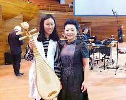 Pipa Master Yang Jing and me