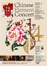 Chinese Element Concert
