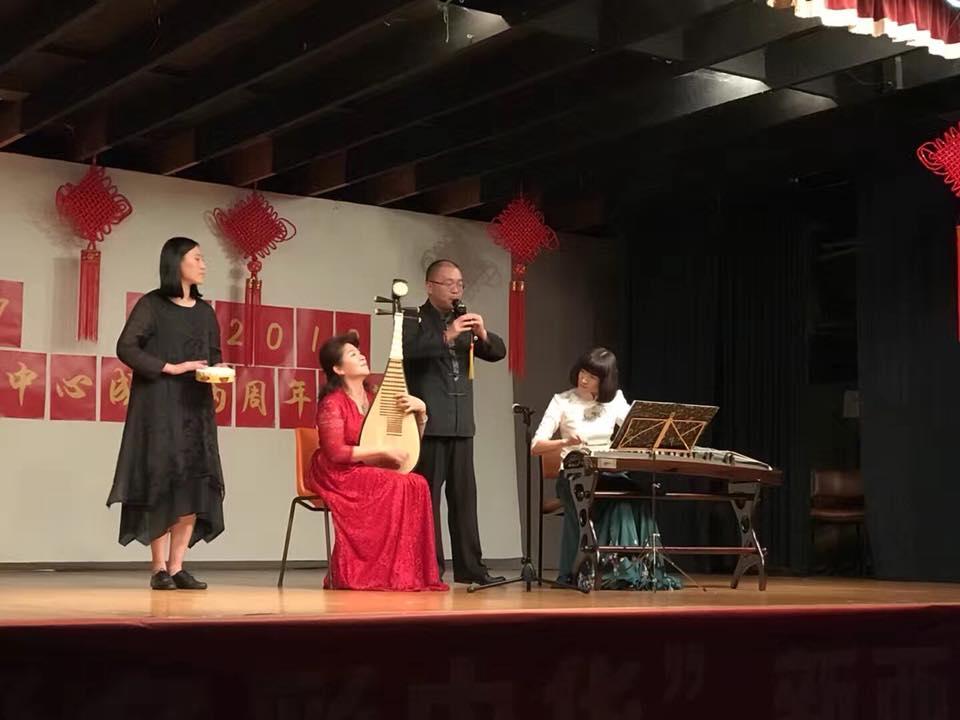 New Zealand China Centre Anniversary