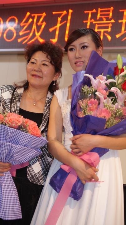 My pipa teacher professor Li