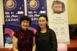 Wu yuxia solo pipa concert