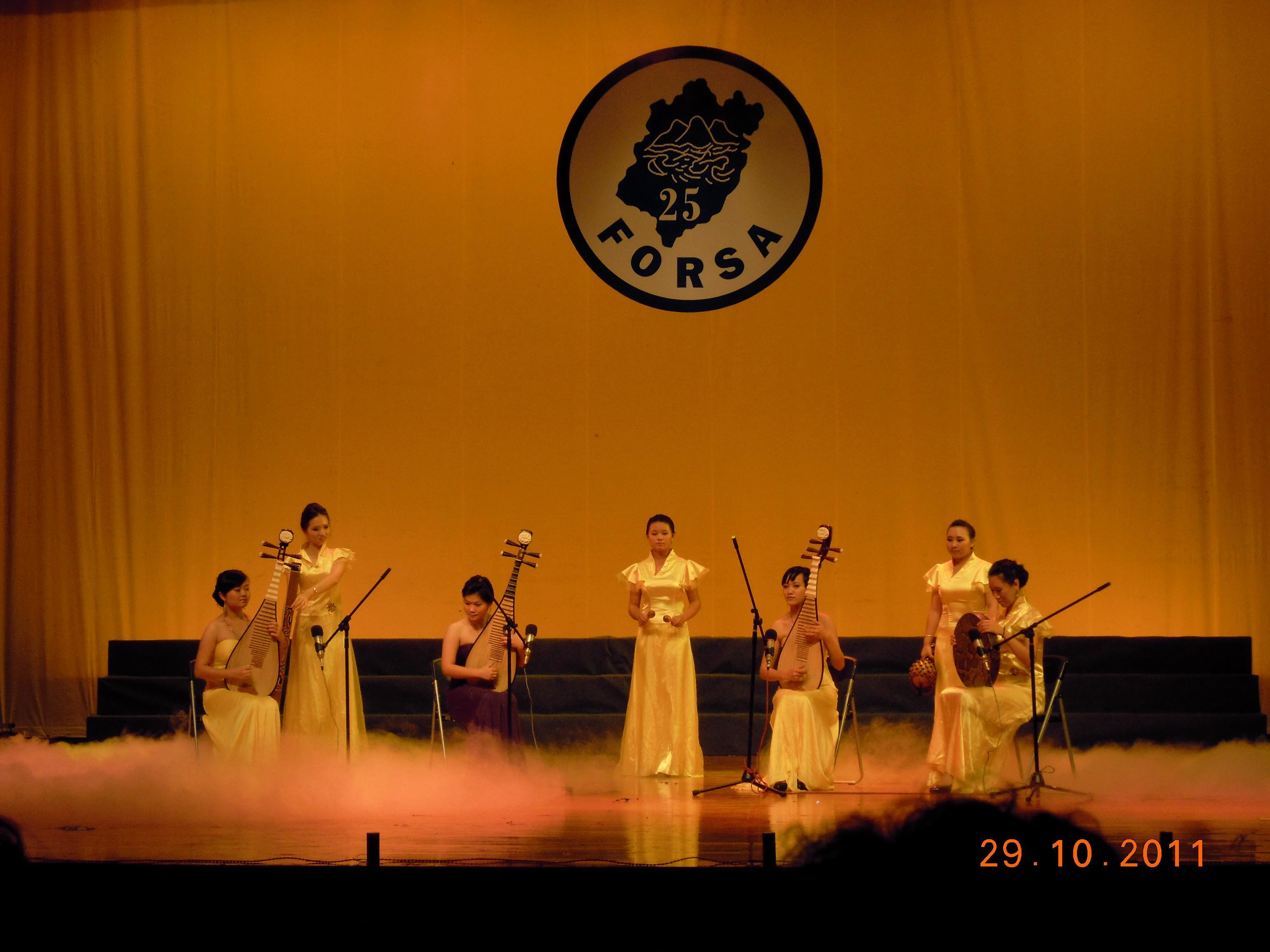 Music Performance in Fuzhou, China