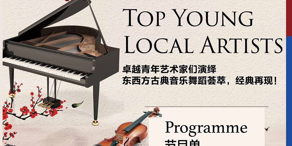 A Showcase of Classical Music & Dance from East to West