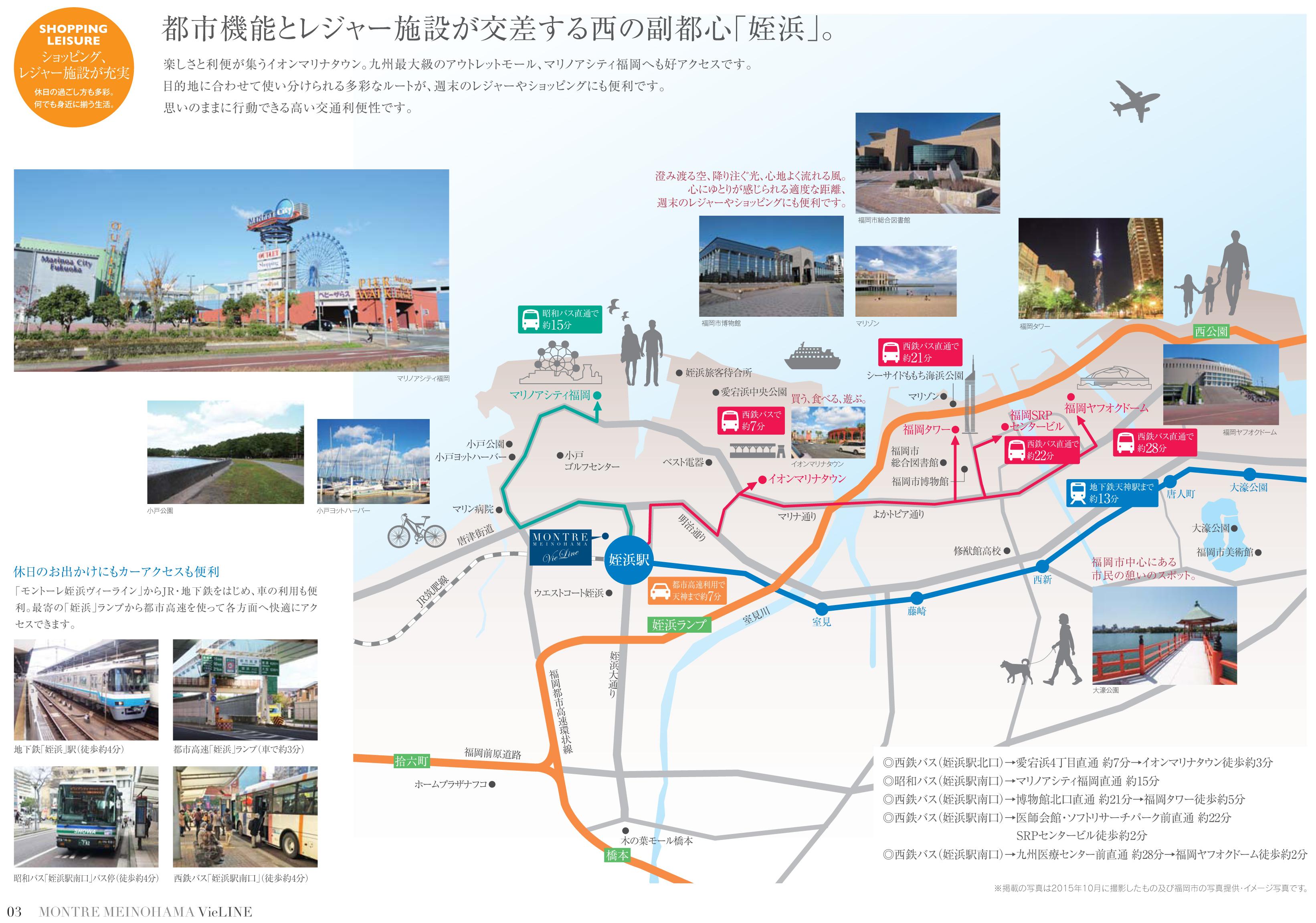 姪浜パンフ-4