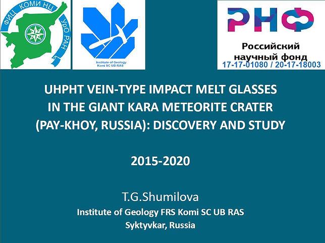 Shumilova_2020_RNF.jpg